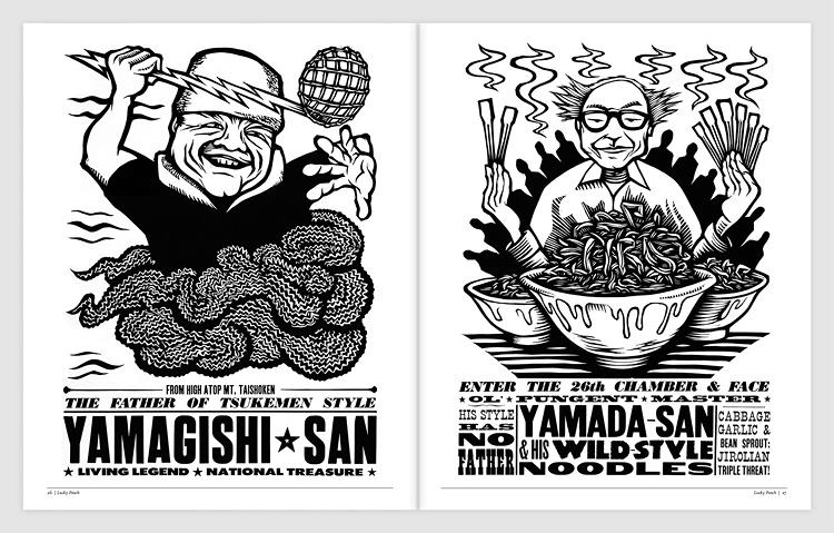 <p>&quot;Ramen Gods&quot; by Mike Houston</p>