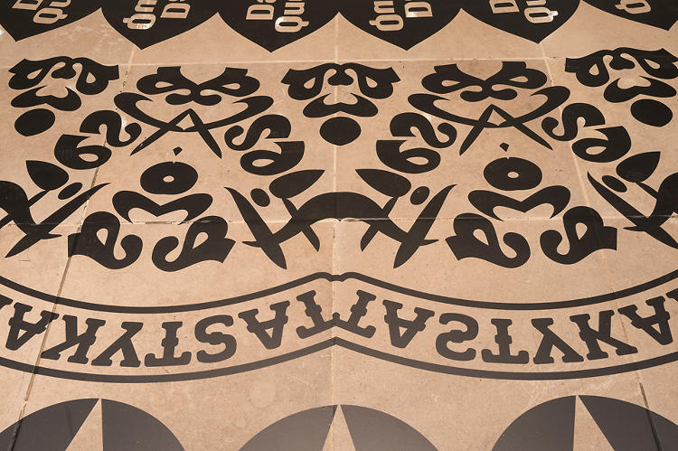 <p>A detail of the Fiesta logo mirrored to create Arabesque patterns.</p>