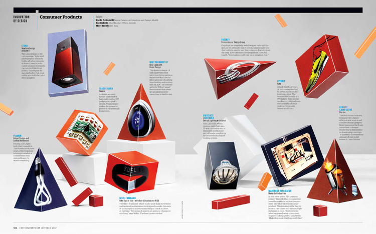 <p>A slice of the 15-page feature spread announcing the finalists in last year's design issue. Those finalists included big names such as Nike and NASA, but also a wealth of tiny firms that designed smaller products.</p>