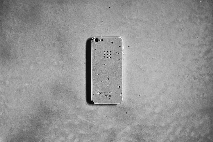 <p>Face it, iPhone accessories are generally lame. This awesome concrete case is an exception.</p>