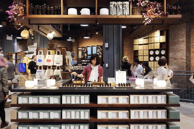 4 Things You Must Check Out At Muji 39 S New Flagship Store