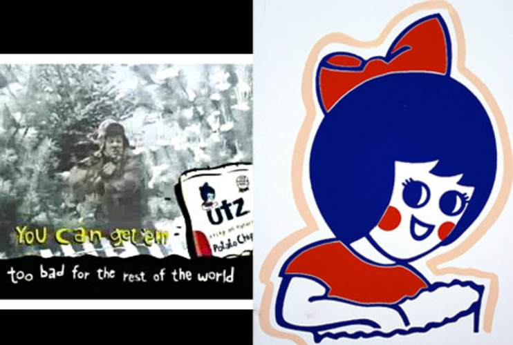 <p><strong>REAL WORLD:</strong> The Utz commercial and slogan used on <em>Mad Men</em> are fictitious. According to Alec Sivel, Utz's director of marketing, the company did not know that <em>Mad Men</em> built a story around the regional favorite. Utz has said that it's flattered by the recognition but the chip-munching Utz girl has been the long-time icon of the small-town brand, which most recently used the slogan &quot;You can get 'em, too bad for the rest of the world.&quot; </p>
