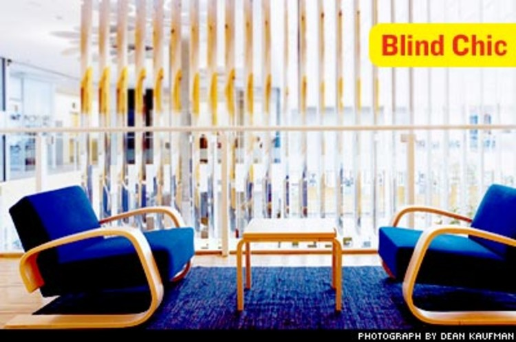<p>Motorized reflective blinds &quot;shimmy,&quot; giving a sense of movement and casting light into informal meeting places.</p>