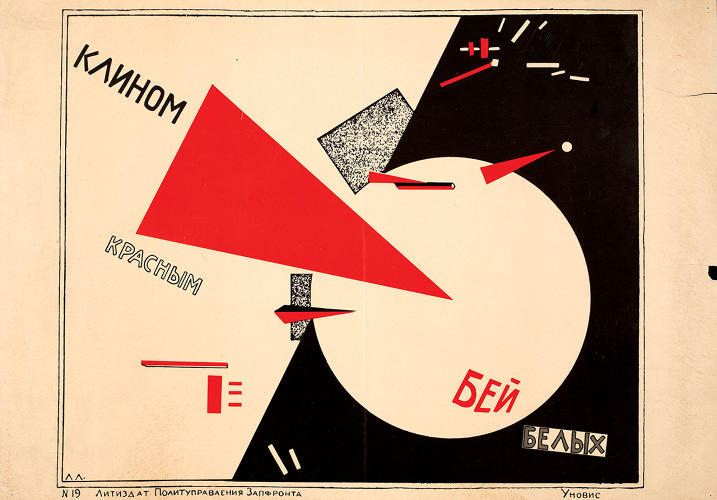 <p>El Lissitzky: Communicate without words</p>