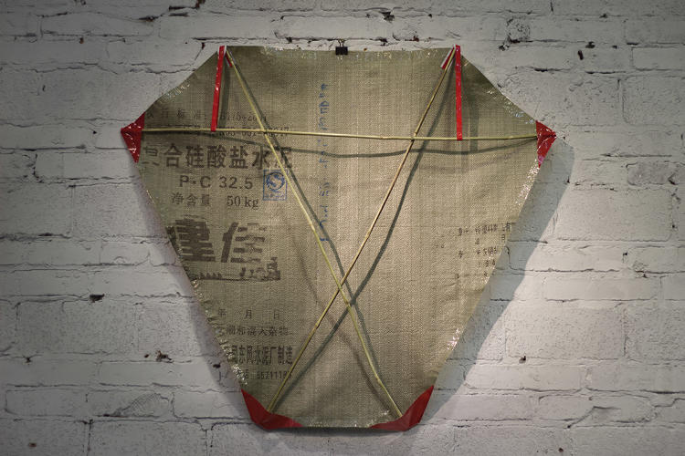 <p>Concrete is a major component of the Three Gorges Dam, which is the biggest concrete structure on the planet.  Rubio went to a concrete manufacturing plant and gathered sacks used in concrete commercialization to make this &quot;concrete kite.&quot;</p>