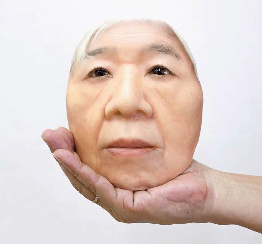 "<p>In her series ""What About the Heart?,"" British photographer <a href=&quot;http://luisawhitton.com/&quot; target=&quot;_blank&quot;>Luisa Whitton</a> documents one of the creepiest niches of the Japanese robotics industry--androids. Here, an eerily lifelike face made for a robot.</p>"