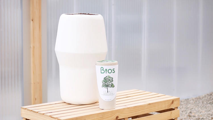 <p>A &quot;tree incubator,&quot; called the Incube, a pot small enough to fit on an urban balcony or deck. The biodegradable urn fits inside.</p>