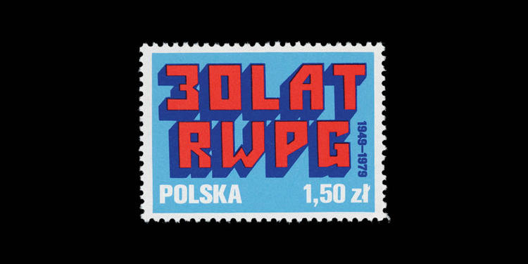 <p>Poland, 1979; 30th Anniversary of the Council for Mutual Economic Assistance. Designed by Wojciech Freudenreich.</p>