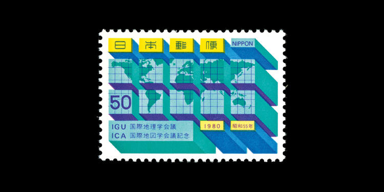 <p>Japan, 1980; 24th International Geographical Congress 10th International Cartographic Conference. Designed by Fumito Otani.</p>