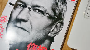 Is Tim Cook Apple's Best Leader Ever?