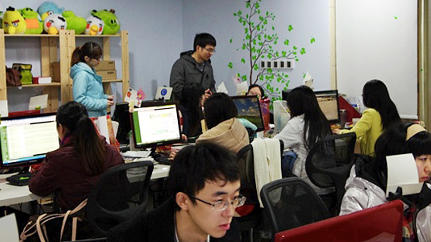 Blue Sprig: A Silicon Valley Startup ... In China