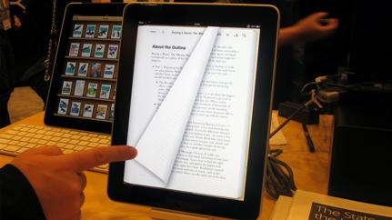 Apple Loses E-Book Price Lawsuit, Faces Damages