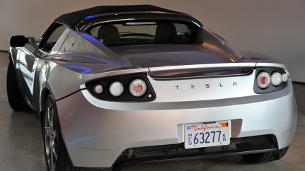How Tesla Motors Aims To Supercharge The Auto Industry